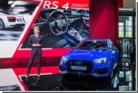 Audi возродил модель RS4 Avant