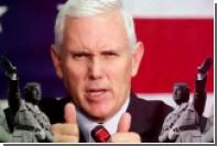 Prophets of Rage выпустили клип с армией зигующих Трампов