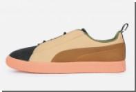 В магазинах Street Beat появились символические кроссовки