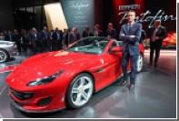 В Ferrari задумались над выпуском электрокара