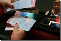 Авиаэксперт раскрыл подробности отмены обязательных бумажных посадочных