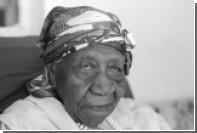Умерла старейшая жительница планеты