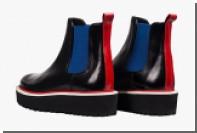 Французы анонсировали выпуск обуви из «Пятого элемента»