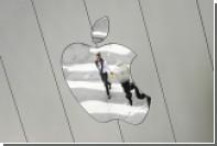 Бывшие инженеры Apple занялись разработкой беспилотного автомобиля