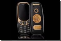 Жителям Чечни предложили титановые Nokia 3310