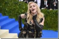 Недоверчивая служба доставки отказалась отдавать Мадонне посылку