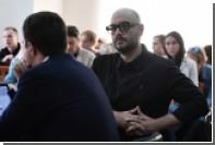 Путин назвал единственный вопрос властей к Серебренникову