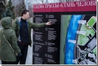 Reebok в Кузьминках призовет москвичей стать людьми