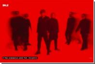 Оксимирон и «Би-2» выпустили совместный трек
