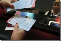В России разрешили использовать электронные посадочные вместо бумажных