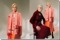 Российский бренд снял бабушку в рекламе коллекции осень-зима