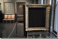 Подозреваемый в краже картин на 500 миллионов избежал приговора из-за деменции