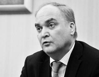 Москва готовит пространство для работы нового посла в США