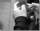 Массовый «телефонный терроризм» подозрительно похож на крупнейшие учения