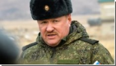 США отказываются признавать вину за гибель российского генерала