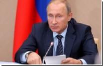 Путин озадачил своим ответом об участии в выборах 2018 года