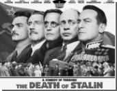 «Смерть Сталина» напомнит о «Матильде»