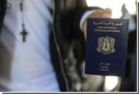 СМИ узнали о тысячах сирийских паспортов на руках у боевиков ИГ