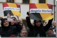 Бундестаг засомневался в законности решения Меркель пустить беженцев в Германию
