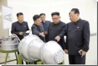 Северная Корея заявила о возможности нового испытания водородной бомбы