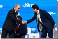 Абэ предложил Путину вдвоем решить проблему с мирным договором