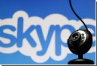 В Саудовской Аравии разрешили звонки через Skype и WhatsApp