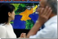 Трамп не исключил военных мер в отношении КНДР