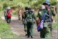 Повстанцы рохинджа объявили в Мьянме односторонний режим прекращения огня