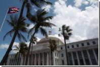 В Пуэрто-Рико из-за урагана объявили режим чрезвычайного положения