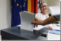 Явка на выборах в Бундестаг сравнялась с показателями четырехлетней давности