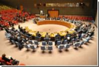 Отправку миссии ООН в Донбасс обсудят на заседании Совбеза