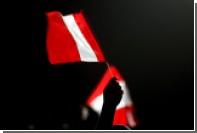 Перу объявило посла Северной Кореи персоной нон грата