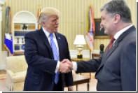 Белый дом раскрыл детали встречи Трампа и Порошенко