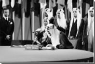Йода появился вместе с саудовским королем на одной из картинок учебника