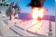 «Адмирал Эссен» нанес ракетный удар по боевикам в Сирии