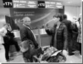 Туристический рынок пытаются спасти от коллапса из-за «ВИМ-Авиа»