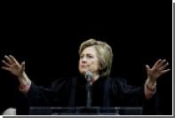 Клинтон захотела упразднить помешавшую ей коллегию выборщиков