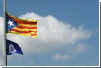 Парламент Каталонии принял регулирующий порядок выхода из состава Испании закон