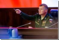 Минобороны РФ назвало сведения Германии о российских учениях «взятыми с потолка»