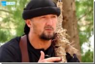 Российские ВКС уничтожили таджикского «министра войны» ИГ