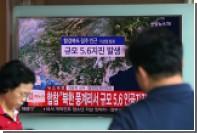 Лидеры стран БРИКС осудили ядерное испытание в Северной Корее