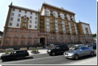 Госдеп пожаловался на ликвидацию парковок возле американских консульств в России