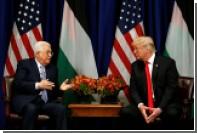 Аббас похвалил Трампа за стремление к миру на Ближнем Востоке