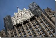 МИД предупредил о готовящемся обыске в российском консульстве в Сан-Франциско