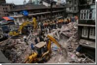 Обрушившееся в Мумбаи здание похоронило под обломками 11 человек