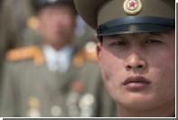 КНДР полностью отвергла новые санкции Совбеза ООН
