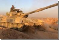 Сирийская армия отбила атаку ИГ на трассу Пальмира — Дейр-эз-Зор