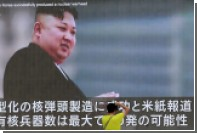 Трамп дал Ким Чен Ыну прозвище