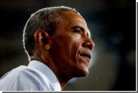 Обама отреагировал на решение Трампа выгнать детей-нелегалов из США