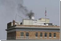 Захарова объяснила появившийся над зданием консульства РФ в Сан-Франциско дым